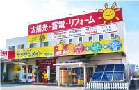 住まいのエネルギー館サンサンメイト可児店