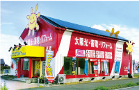 住まいのエネルギー館サンサンメイト松阪店