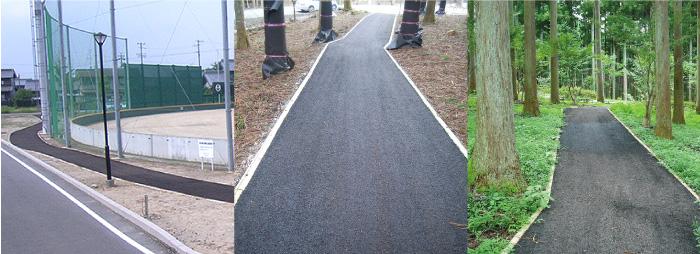 ALK(歩く)舗装、カラー舗装など特殊技術による提案!