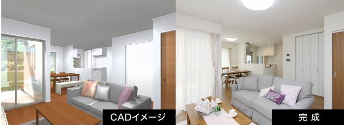 3D CADによりリフォーム・エクステリアをご提案します